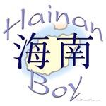 Hainan Boy