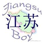 Jiangsu Boy