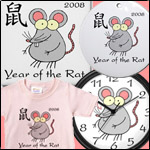 Year of the Rat! 2008