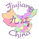 Jiujiang Color Map, China