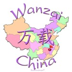 Wanzai Color Map, China