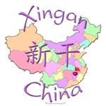 Xingan Color Map, China