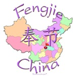 Fengjie Color Map, China