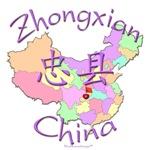 Zhongxian Color Map, China