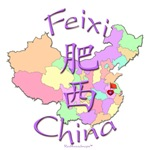 Feixi China Color Map