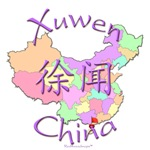 Xuwen China Color Map