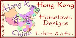Hong Kong Hometown designs