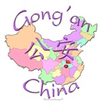 Gong'an Color Map, China