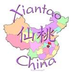 Xiantao, China