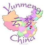 Yunmeng, China