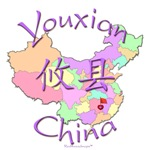 Youxian, China