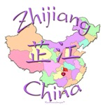 Zhijiang, China