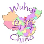 Wuhai, China