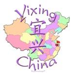 Yixing, China