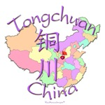 Tongchuan, China
