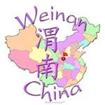 Weinan, China