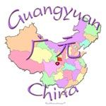 Guangyuan, China