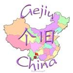 Gejiu, China...