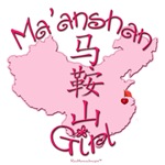 MA'ANSHAN GIRL AND BOY GIFTS...