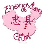 ZHONGXIAN GIRL AND BOY GIFTS...