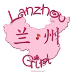LANZHOU GIRL AND BOY GIFTS...