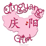 QINGYANG GIRL AND BOY GIFTS...