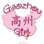 GAOZHOU GIRL GIFTS...