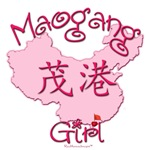 MAOGANG GIRL GIFTS...