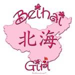 BEIHAI GIRL GIFTS...
