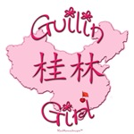 GUILIN GIRL GIFTS...