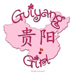 GUIYANG GIRL GIFTS...