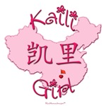 KAILI GIRL GIFTS...