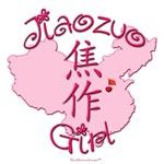 JIAOZUO GIRL GIFTS