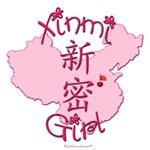 XINMI GIRL GIFTS