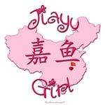 JIAYU GIRL GIFTS
