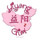 YIYANG GIRL GIFTS