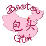 BAOTOU GIRL GIFTS