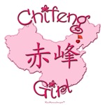 CHIFENG GIRL GIFTS