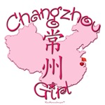 CHANGZHOU GIRL GIFTS