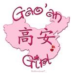 GAO'AN GIRL GIFTS