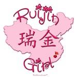 RUIJIN GIRL GIFTS