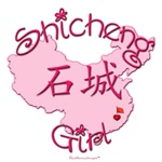 SHICHENG GIRL GIFTS