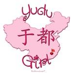 YUDU GIRL GIFTS