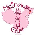 MEIHEKOU GIRL GIFTS...