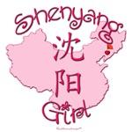 SHENYANG GIRL GIFTS...