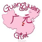 GUANGYUAN GIRL GIFTS...