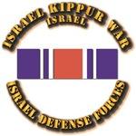 Israel - Kippur War Campaign Ribbon