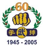 60th Anniversary of Moo Duk Kwan™