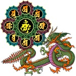 Dragon-mandala3