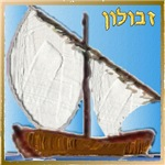 12 Tribes Israel Zebulun
